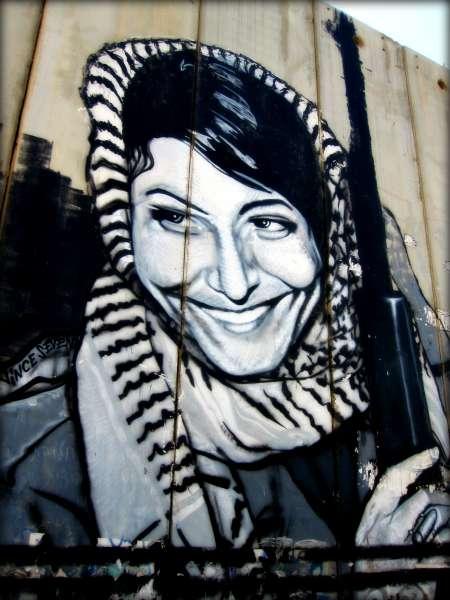 feminine violence israel