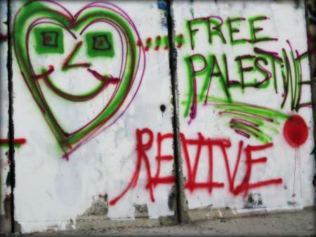 west bank wall graffiti