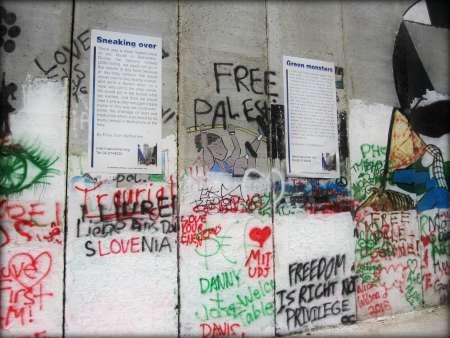 west bank palestine wall graffiti