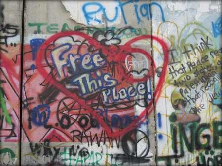 palestine graffiti wall west bank