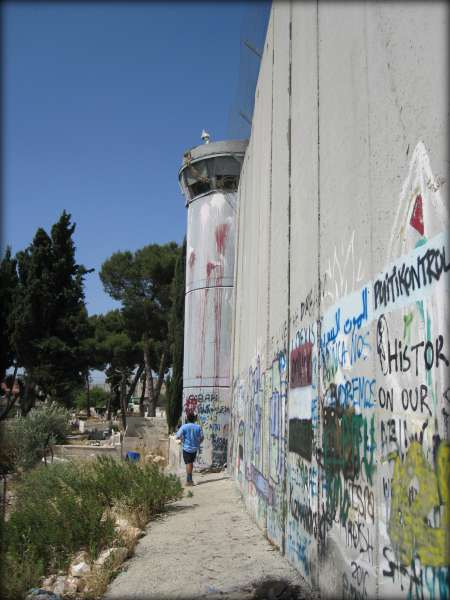 west bank wall israel jerusalem