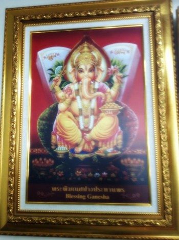 healing with archetypes ganesh